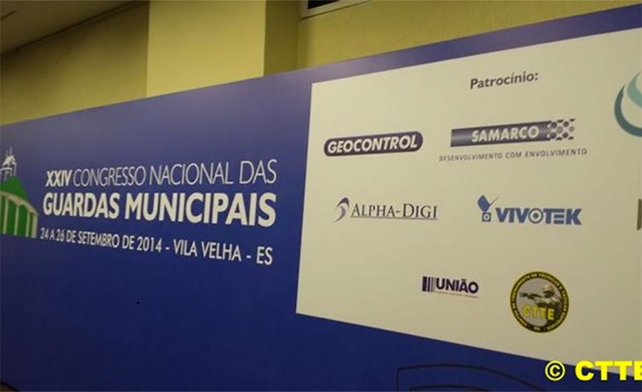 CTTE PARTICIPOU DO XXIV CONGRESSO NACIONAL DE GUARDAS MUNICIPAIS DO BRASIL